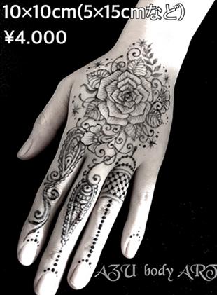 女性の二の腕に丁度良いサイズ。デコルテなどにも